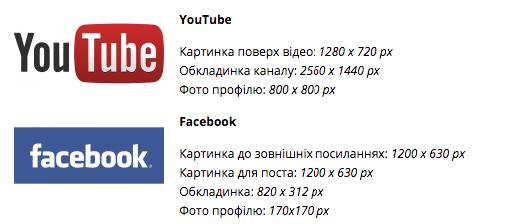 YouTube Facebook