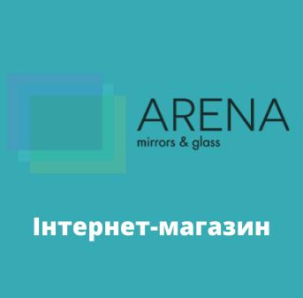 Интернет-магазин «ARENA. Mirrors & Glass ». Основные направления деятельности: продажа стекла и зеркал.
